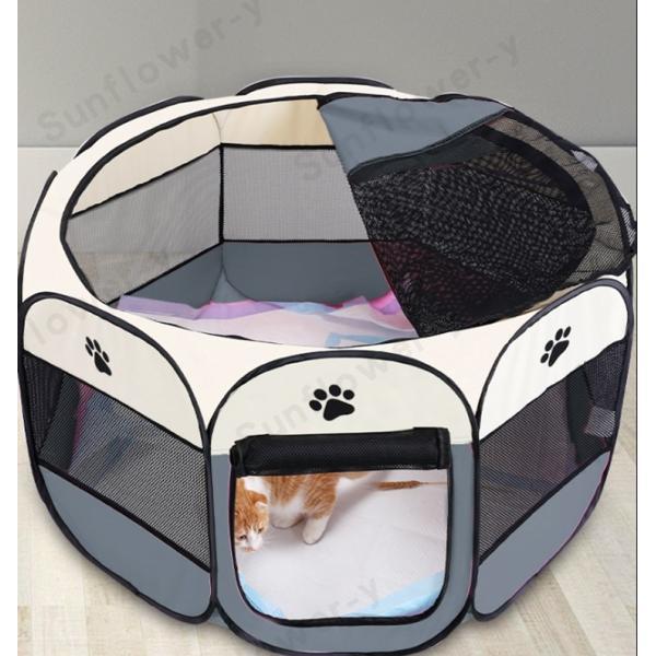 ペットハウス ペットテント ペットケージ 犬 猫 八面メッシュサークル 折りたたみ式 室内   室外|sunflower-y|10