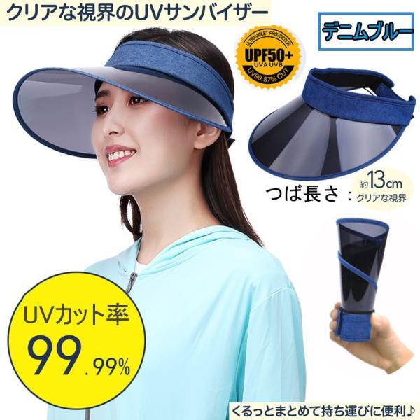 サンバイザー つば広帽子 UVカット帽子 日焼け止め対策 おしゃれな夏帽子 自転車通勤 通学 通勤 ゴルフ|sunflower-y