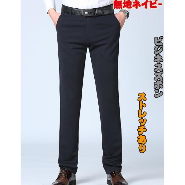スラックス メンズ 夏 父の日 ビジネスズボン ストレッチ ゴルフ ズボン ビジネスパンツ  旅行 紳士 ロングパンツ 大きいサイズ  40/50/60代 通勤  事務所|sunflower-y|04