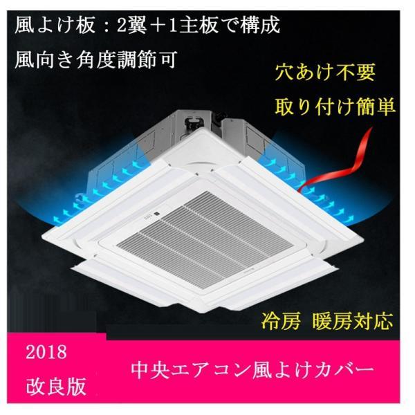 エアコン風よけカバー エアコン用風よけ板 冷房暖房通用 風向き角度調節板  穴あけ不要   取り付け簡単 中央空調風よけ sunkaba01|sunflower-y
