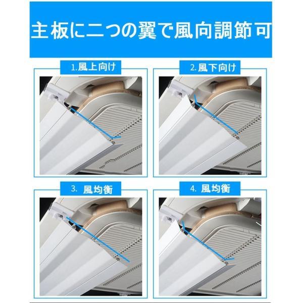 エアコン風よけカバー エアコン用風よけ板 冷房暖房通用 風向き角度調節板  穴あけ不要   取り付け簡単 中央空調風よけ sunkaba01|sunflower-y|05