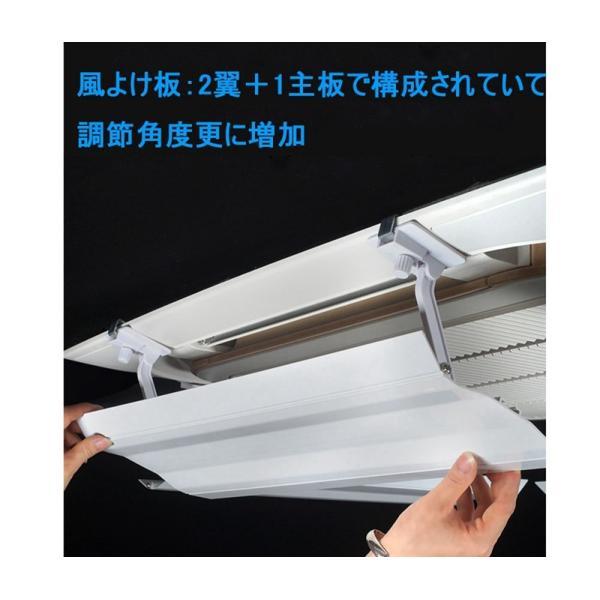 エアコン風よけカバー エアコン用風よけ板 冷房暖房通用 風向き角度調節板  穴あけ不要   取り付け簡単 中央空調風よけ sunkaba01|sunflower-y|06