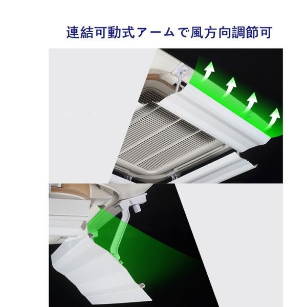 エアコン風よけカバー エアコン用風よけ板 冷房暖房通用 風向き角度調節板  穴あけ不要   取り付け簡単 中央空調風よけ sunkaba01|sunflower-y|07