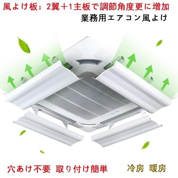 エアコン風よけカバー エアコン用風よけ板 冷房暖房通用 風向き角度調節板  穴あけ不要   取り付け簡単 中央空調風よけ sunkaba01|sunflower-y|10
