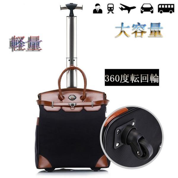 キャリーバッグ2WAY スーツケース  小型  機内持ち込み  キャスター付きリュック キャリーケース キャリーバッグ  人気  超軽量 大容量|sunflower-y|02