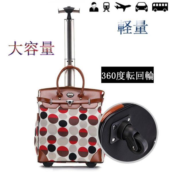 キャリーバッグ2WAY スーツケース  小型  機内持ち込み  キャスター付きリュック キャリーケース キャリーバッグ  人気  超軽量 大容量|sunflower-y|03