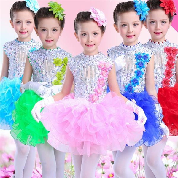 スパンコール 衣装 派手 キッズダンス衣装スパンコール ダンス衣装 セットアップ スパンコール キッズダンス 衣装 チュチュ スカート 安い|sunflowerhouse
