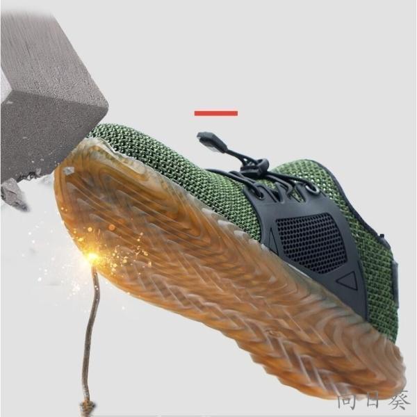 安全靴作業靴メンズレディース鋼製先芯鋼製ミッドソールプロスニーカーメッシュ安全靴通気性良い登山靴おしゃれ男女兼用大きいサイズ