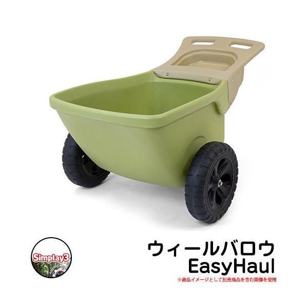 荷車 二輪車 ウィールバロウ Easy Haul Simplay3 アメリカ製 USA直輸入 おしゃれ プラスチック製 可愛い 玩具 樹脂製