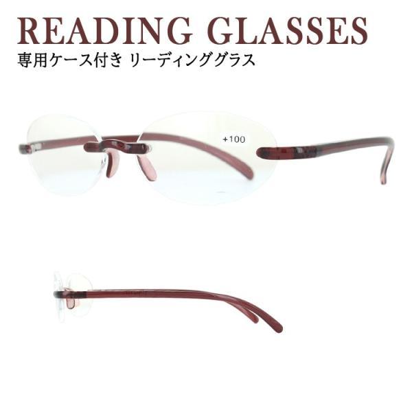老眼鏡  メンズ レディース おしゃれ リーディンググラス ツーポイント リムレス 縁なし RD-9031 クリアワイン 超軽量 3度数 シニアグラス ソフトケース付き