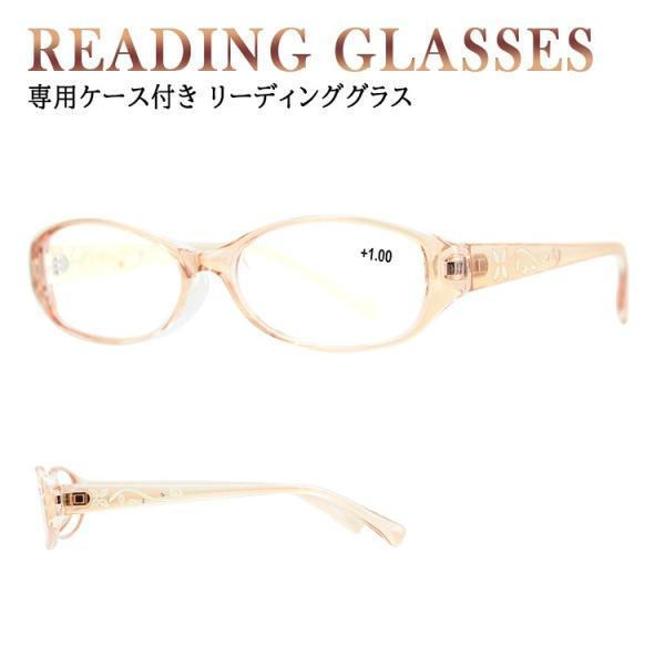 老眼鏡 レディース おしゃれ リーディンググラス オーバル RD-9080 ピンクベージュ 3度数展開 女性用 老眼鏡に見えない ソフトケース付き ビジュー付き