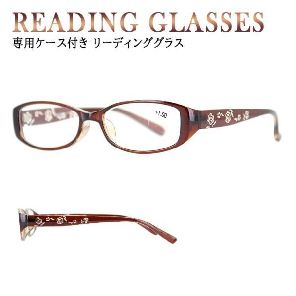 老眼鏡 レディース おしゃれ リーディンググラス スクエア セル RD-9081 バラ柄テンプル ブラウン 3度数展開 女性用 老眼鏡に見えない ソフトケース付き