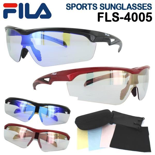 cd277016022 FILA スポーツサングラス FLS4005 メンズ フィラ サングラス UVカット 紫外線カット スポーツ 野球 ランニング ゴルフ テニス