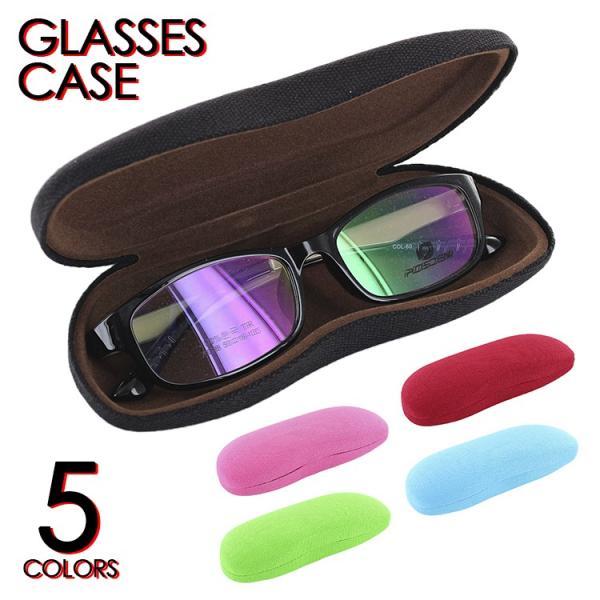 サングラスケース メガネケース めがねケース 眼鏡ケース 老眼鏡ケース おしゃれ バネ式 2478 メタルハードケース 5色展開 定形外選択で送料無料