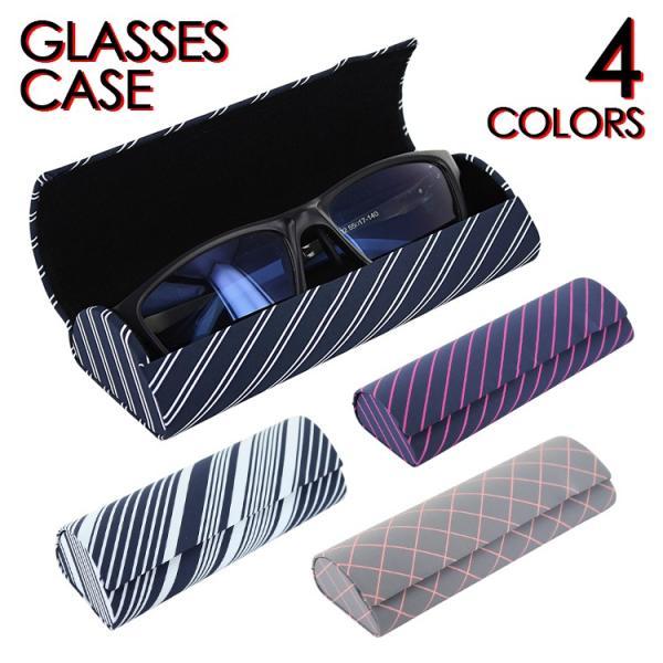 サングラスケース メガネケース めがねケース 眼鏡ケース 老眼鏡ケース おしゃれ 2953 メタルハードケース ストライプ柄 チェック柄 定形外選択で送料無料