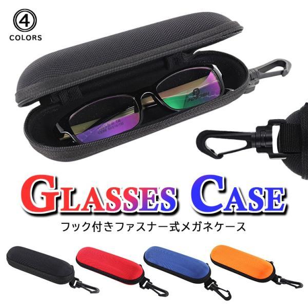 サングラスケース メガネケース めがねケース 老眼鏡ケース おしゃれ 2899 ウレタンセミハード ファスナー式 フック付 カラビナ 定形外選択で送料無料
