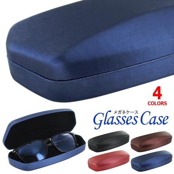 メガネケース おしゃれ メタルハード 眼鏡ケース 丈夫 頑丈 txjh00 バネ式 レディース メンズ めがねケース サングラスケース 定形外郵便で送料無料