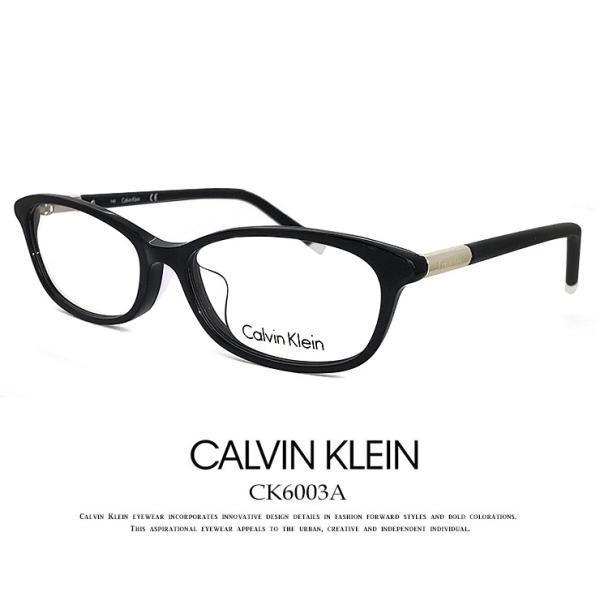 カルバンクライン レディース メガネ ck6003a-001 calvin klein 眼鏡 女性用 [ 度付き,クリアサングラス ] カルバン・クライン アジアンフィットモデル
