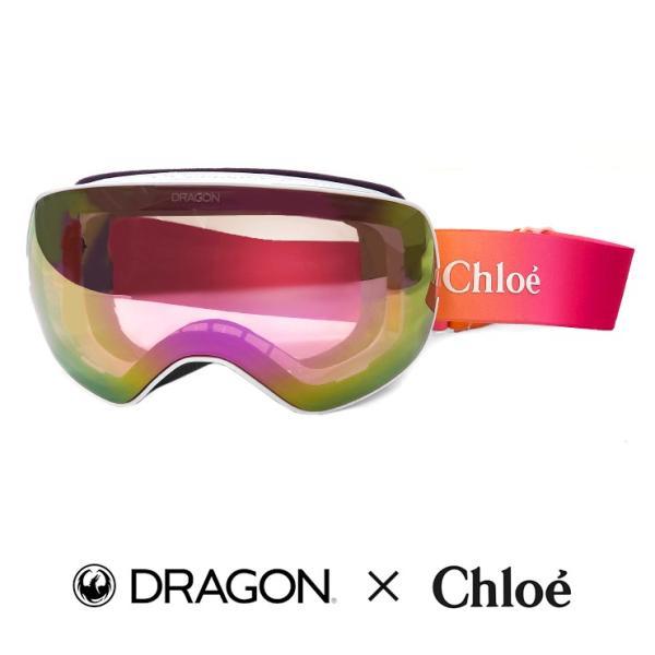 限定 DRAGON × Chloe コラボ レディース スノーゴーグル x2s Cassidy Goggles CHLOE DESIGN 12 ドラゴン × クロエ スキー スノボー スペアレンズ付き