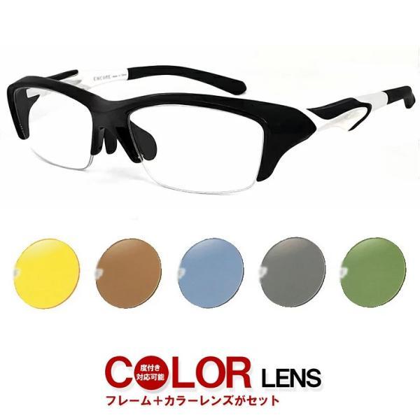 サングラス メガネ カラーレンズ スポーツ眼鏡【度付き 対応 追加料金 無料】 度付き サングラス メガネ 10145-1-1 スポーツメガネ ナイロール メンズ