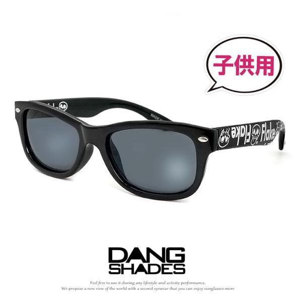 子供用 サングラス vidg00343 DANG SHADES × FLAKE( ダン・シェイディーズ フレイク ) RAD DAD UT DangShades フレーク キッズ ジュニア ウェリントン