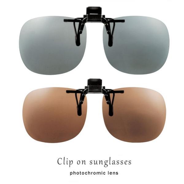 クリップオンサングラス 偏光 調光 レンズ ST-7 クリップオンメガネ 紫外線により レンズ濃度が変化 uvカット 紫外線対策 運転 釣り 旅行 偏光調光 グラス