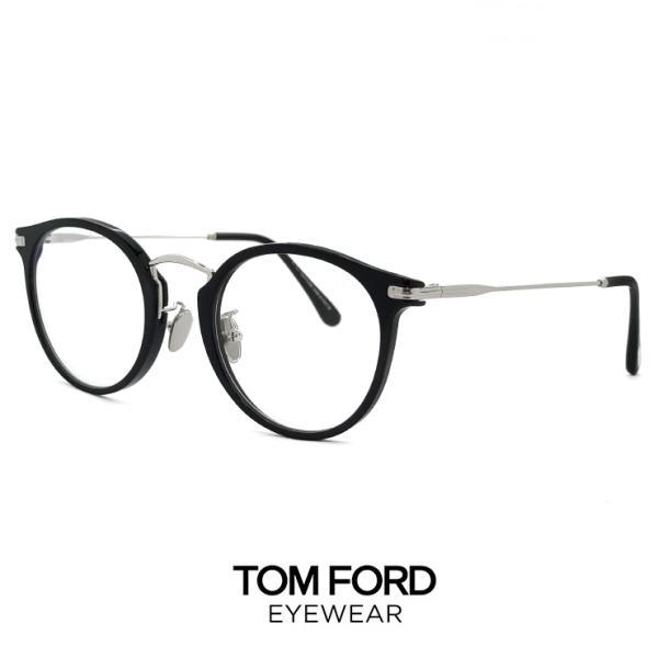 トムフォード メガネ ft5714-d-b/v 001 TOM FORD 眼鏡 ft5714-d-b/v 001 ボストン ラウンド 丸メガネ 黒縁 黒ぶち