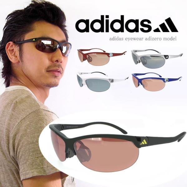 アディダス サングラス a170 人気 adidas スポーツサングラス 度付き 対応 ゴルフ ランニング テニス 男性 向き 父の日 プレゼント