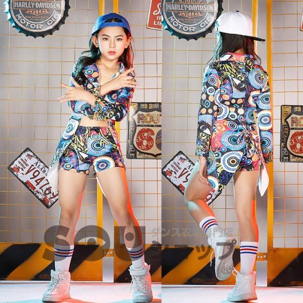 2f6438600d631 ジャズ ダンス 衣装 ダンス衣装 キッズ 子供 チアガール ダンス衣装 キッズダンス衣装 ガールズ セットアップ 大きい ...