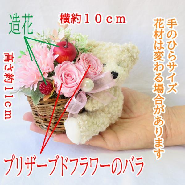 花 プリザーブドフラワー バラ フラワーアレンジメント ギフト 誕生日 花 誕生日プレゼント 女性|sunmokusui55|12