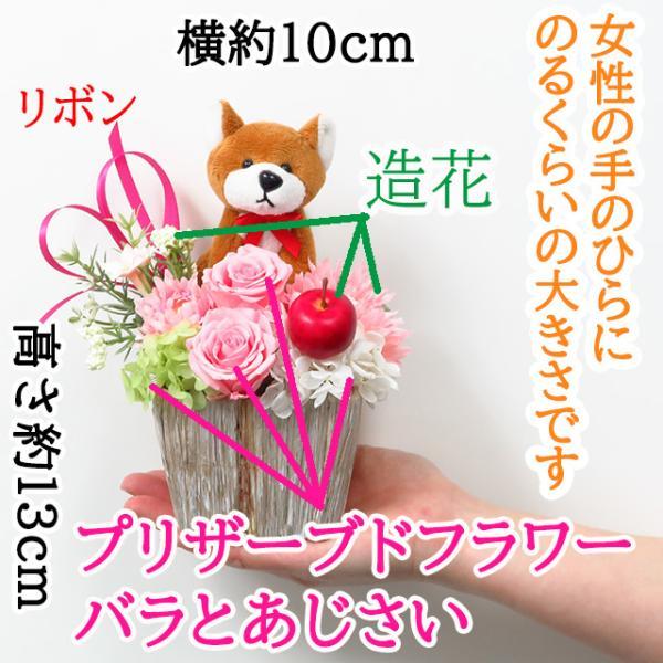 プリザーブドフラワー バラ フラワーアレンジメント 誕生日 花 誕生日プレゼント 女性 花 ギフト|sunmokusui55|12