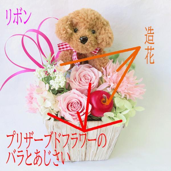 プリザーブドフラワー バラ フラワーアレンジメント 誕生日 花 誕生日プレゼント 女性 花 ギフト|sunmokusui55|03