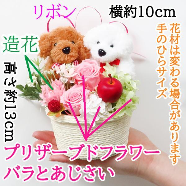 プリザーブドフラワー バラ フラワーアレンジメント 誕生日 花 誕生日プレゼント 女性 花 ギフト|sunmokusui55|09