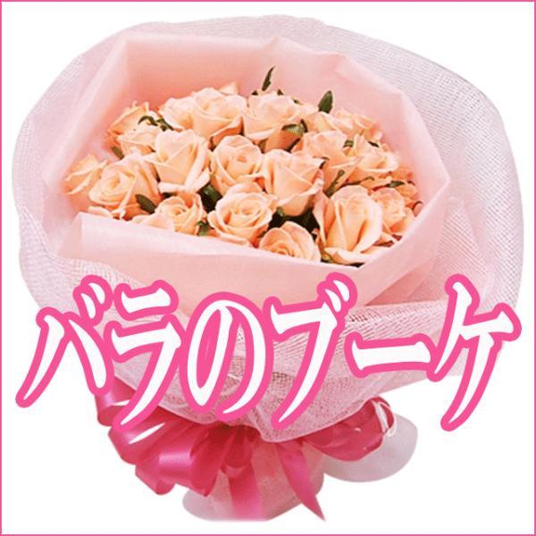 花 バラ 花束 薔薇 20本の花束 ブーケ 誕生日 プレゼント 女性|sunmokusui55