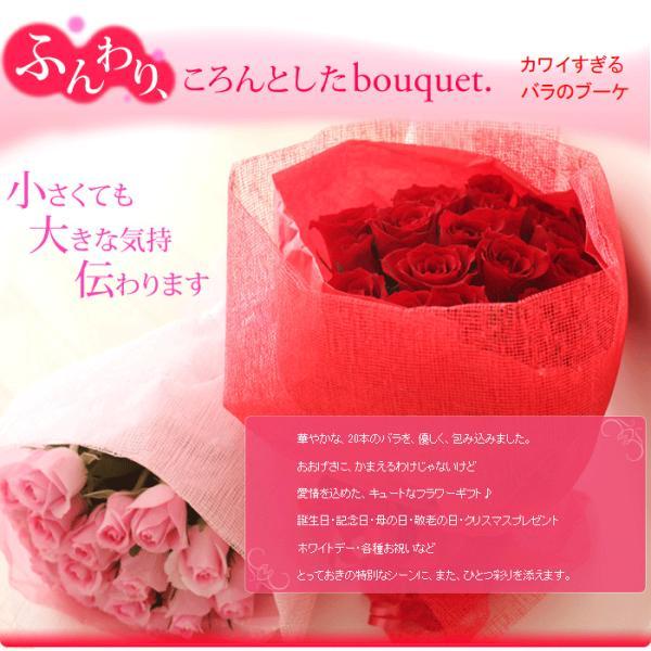 花 バラ 花束 薔薇 20本の花束 ブーケ 誕生日 プレゼント 女性|sunmokusui55|02