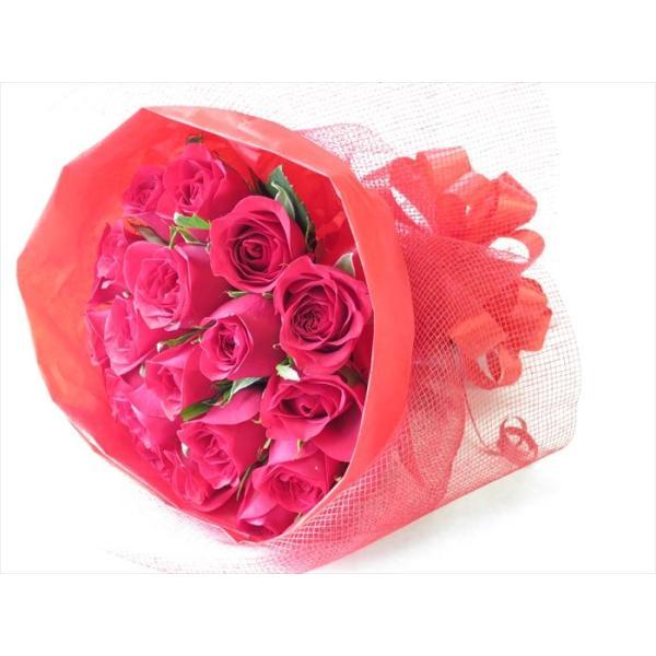 花 バラ 花束 薔薇 20本の花束 ブーケ 誕生日 プレゼント 女性|sunmokusui55|04