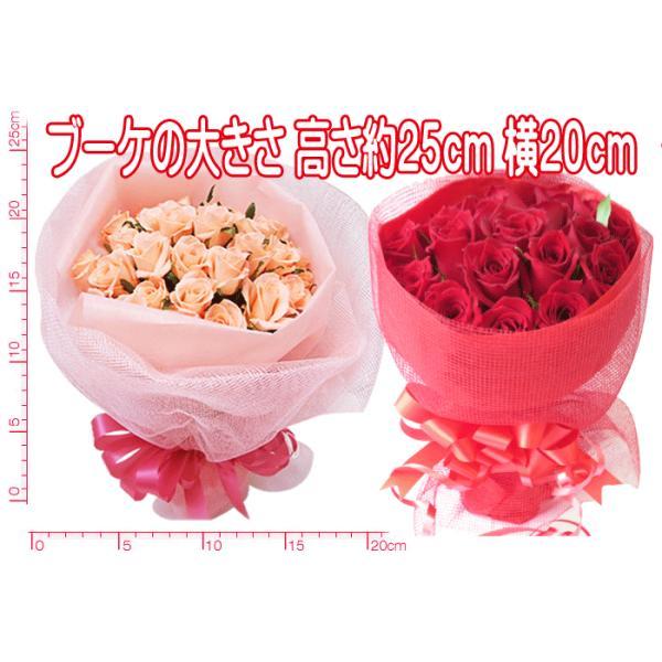花 バラ 花束 薔薇 20本の花束 ブーケ 誕生日 プレゼント 女性|sunmokusui55|06