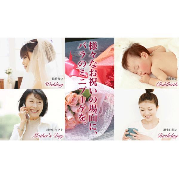 花 バラ 花束 薔薇 20本の花束 ブーケ 誕生日 プレゼント 女性|sunmokusui55|07