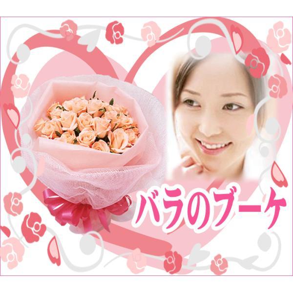 花 バラ 花束 薔薇 20本の花束 ブーケ 誕生日 プレゼント 女性|sunmokusui55|08