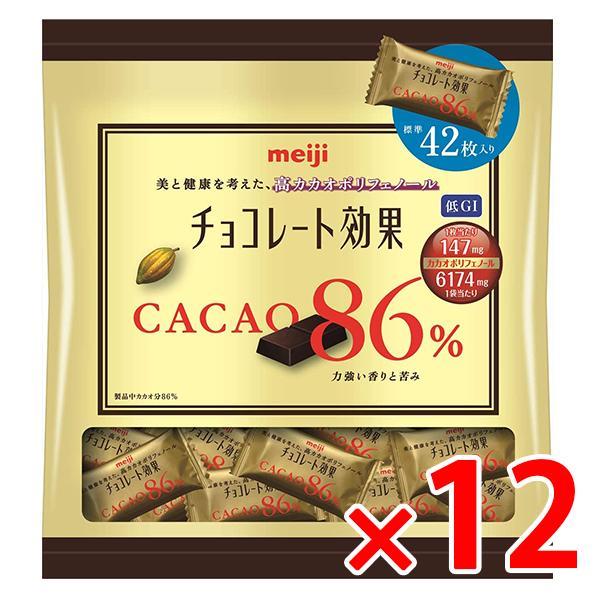 明治チョコレート効果カカオ86%大袋210g12袋