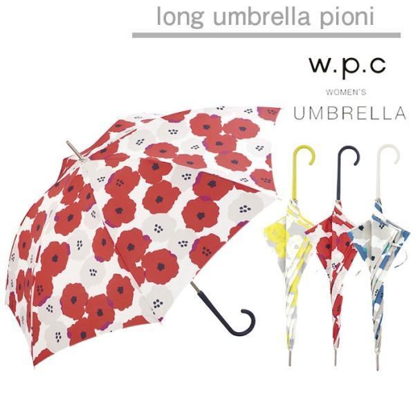 傘 レディース w.p.c 雨傘 ピオニ pioni 晴雨兼用 花柄 かわいい おしゃれ 人気 プレゼント ギフト wpc ワールドパーティー|sunny-style