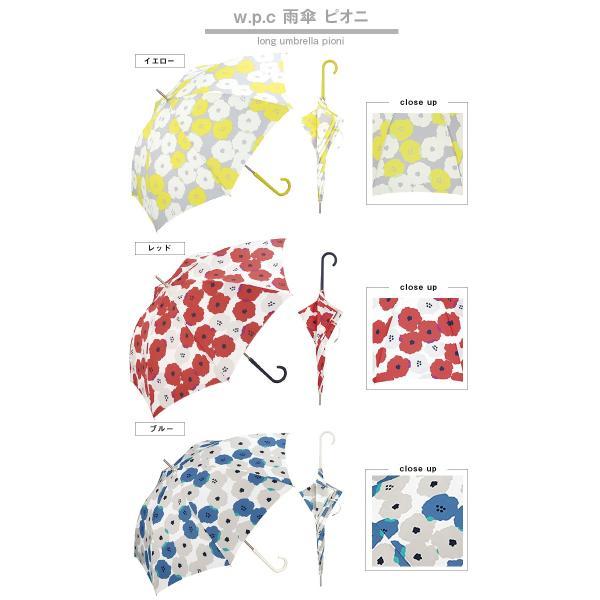 傘 レディース w.p.c 雨傘 ピオニ pioni 晴雨兼用 花柄 かわいい おしゃれ 人気 プレゼント ギフト wpc ワールドパーティー|sunny-style|03