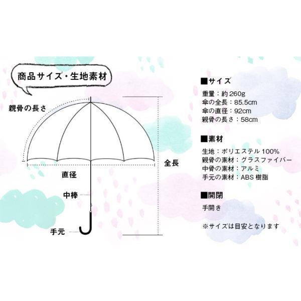 傘 レディース w.p.c 雨傘 ピオニ pioni 晴雨兼用 花柄 かわいい おしゃれ 人気 プレゼント ギフト wpc ワールドパーティー|sunny-style|05