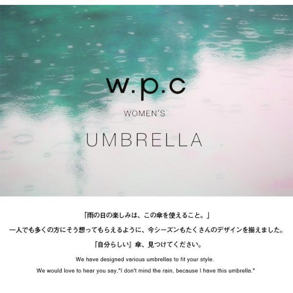 傘 折りたたみ レディース w.p.c 折り畳み雨傘 冬の森 晴雨兼用 北欧 かわいい おしゃれ 人気 プレゼント wpc ワールドパーティー|sunny-style|02
