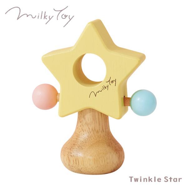 7a6e678b00761d おもちゃ ガラガラ がらがら ラトル ミルキートイ Milky Toy ティンクルスター 出産祝い 北欧 おしゃれ かわいい 木製 ...
