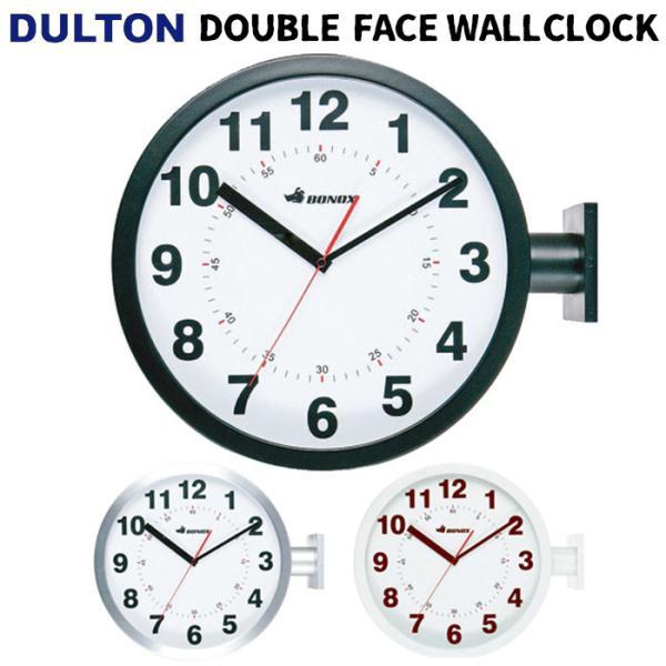 ダルトン 時計 ダブルフェイスウォールクロック BONOX ボノックス 送料無料 あすつく