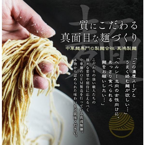 【4玉セット】【新鮮 製麺所直送 即納】 太麺 つけ麺 まぜそば 生麺 つけ麺用 業務用 替え玉 送料無料|sunny-world|06