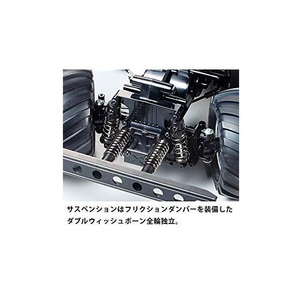 タミヤ 1/18 電動RCカーシリーズ No.646 コングヘッド 6 × 6 (G6-01シャーシ) オフロード 58646|sunnybell|04