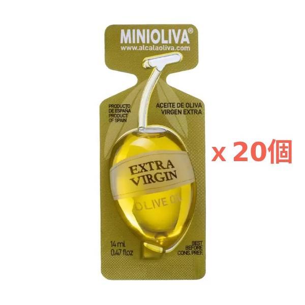 コストコ オリーブオイル 小分け エキストラバージンオイル 20個セット