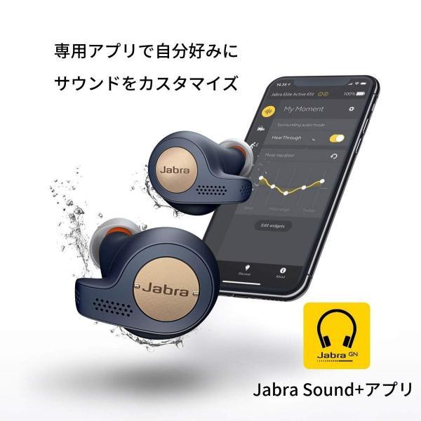 Jabra 完全ワイヤレスイヤホン Elite Active 65t コッパーブルー Alexa対応 BT5.0 マイク付 防塵防水IP56 2台同時接続  (レターパックプラス発送510円) sunnyforest 05